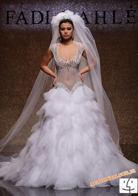 Model Lebas Aroos Irani